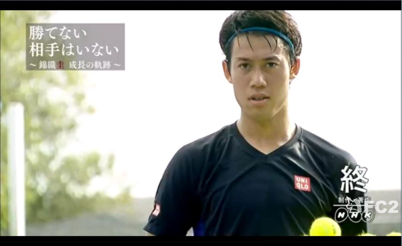 Blog Pic Nishikori