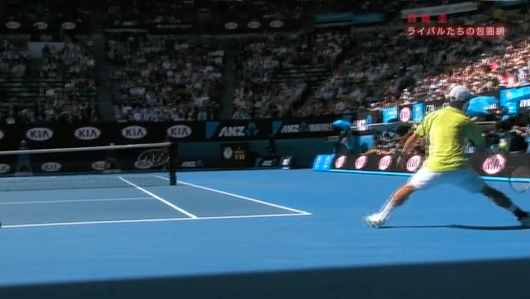 Nishikori Australian Open